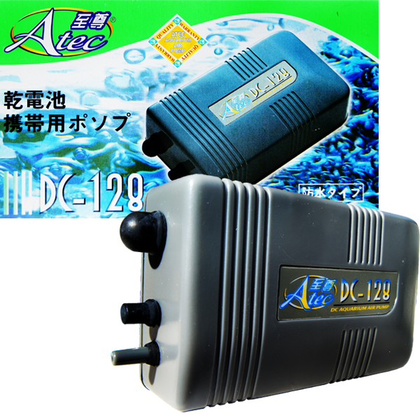 Battery Air Pump DC-128